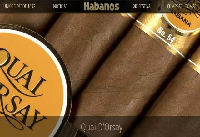 古巴旅游在哪里可以买到正品雪茄? 第2张